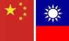 China/Taiwan Flag